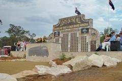 Memorial 2005